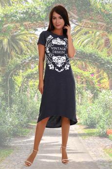 Женское платье для дома Натали со скидкой